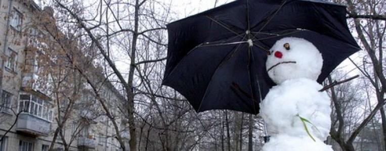 Однажды дождливой зимой